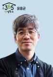 365 인생학교 인문학 바캉스 윤홍균 의사 강연 티켓