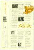 ASIA 아시아 (계간) 2018 봄호