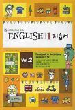영어 중1 자습서 VOL. 2(이재영)(2012)