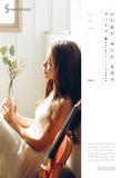 제니윤의 바이올린 베스트 컬렉션-YouTube 30만 구독자를 사로잡은 크리에이터