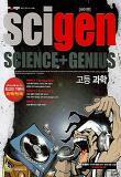 과학 고1(2007)