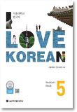 I Love Korean. 5(Student's Book)