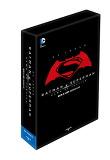배트맨 대 슈퍼맨: 저스티스의 시작 공식 그래픽 노블 세트