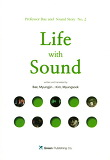Life with Sound