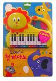 도레미 첫 피아노