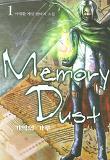 MEMORY DUST. 1