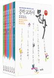 중학 교과서 문학 시리즈 완간 세트