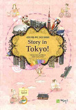 STORY IN TOKYO(스토리 인 도쿄)