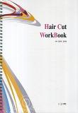 Hair Cut WorkBook