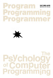 프로그래밍 심리학
