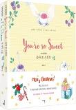 수채 컬러링북 크리스마스 에디션