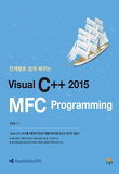 Visual C++ 2015 MFC Programming