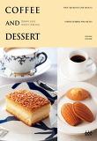 커피 앤드 디저트(Coffee And Dessert)