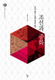 돌베개 한국학총서