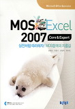 MOS EXCEL 2007 CORE & EXPERT