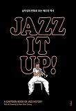 재즈 잇 업!(Jazz It Up!)