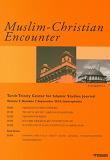 무슬림 크리스천 인카운터(Muslim-Christian Encounter)(9호-2)