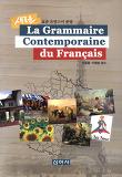 표준 프랑스어 문법