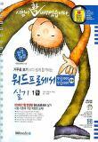 워드프로세서 1급 실기(2008)