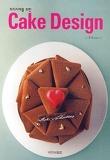 케이크 디자인 (파티시에를 위한)