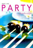 PARTY(파티푸드 인 스타일)