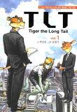 TLT(TIGER THE LONG TAIL) VOL. 1