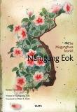 The Mugunghwa Seonbi, Hanseo Namgung Eok