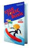 STAR TOEIC Basic