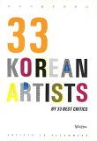 33 Korean Artists