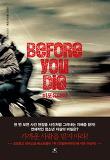 비포유다이(Before You Die)