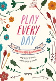 PLAY EVERYDAY