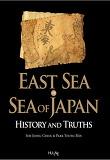 East Sea or Sea Of Japan