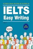 IELTS Easy Writing