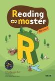 리딩마스터(Reading master) 중등 Level. 1