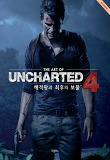 The Art of Uncharted. 4: 해적왕과 최후의 보물
