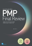 2018 PMP Final Review