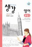 영어 문법 1