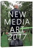 뉴 미디어 아트 2017