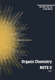 Organic Chemistry NOTE. 2-PEET MEET DEET 대비 유기화학 통합이론