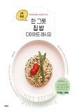 한 그릇 집밥 다이어트 레시피-2주 완성 먹으면서 빼는 다이어트 식단