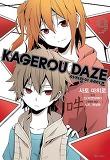 아지랑이 데이즈(Kagerou Daze). 9