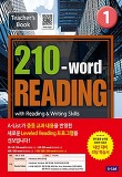 210-word Reading. 1 TG With WB(교사용)
