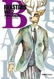 비스타즈(BEASTARS). 2