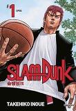 슬램덩크 1-강백호(신장재편판)
