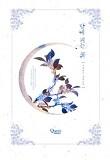 [합본] 달에 피는 꽃 (전2권/완결)