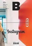 매거진 B (Magazine B) (월간) 68호 - 인스타그램(Instagram) (국문)