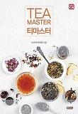 티마스터 TEA MASTER