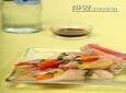 칼로리 조절이 가능한 다이어트 식품 좋은 건강식 '월남쌈