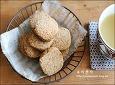 생강 쿠키 만드는법~향긋한 생강향이 좋은 바삭한 쿠키