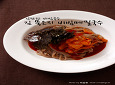 [비빔국수 양념만들기]김 김치 메밀 비빔국수 만드는법